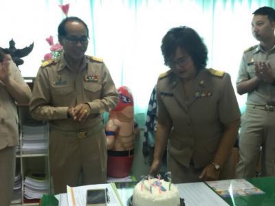 สุขสันต์วันเกิด ผอ.กลุ่มบริหารงานบุคคล